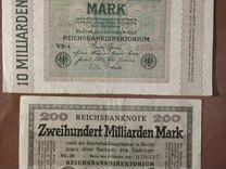 Боны Германия 10 млрд и 200 млрд марок 1923 год