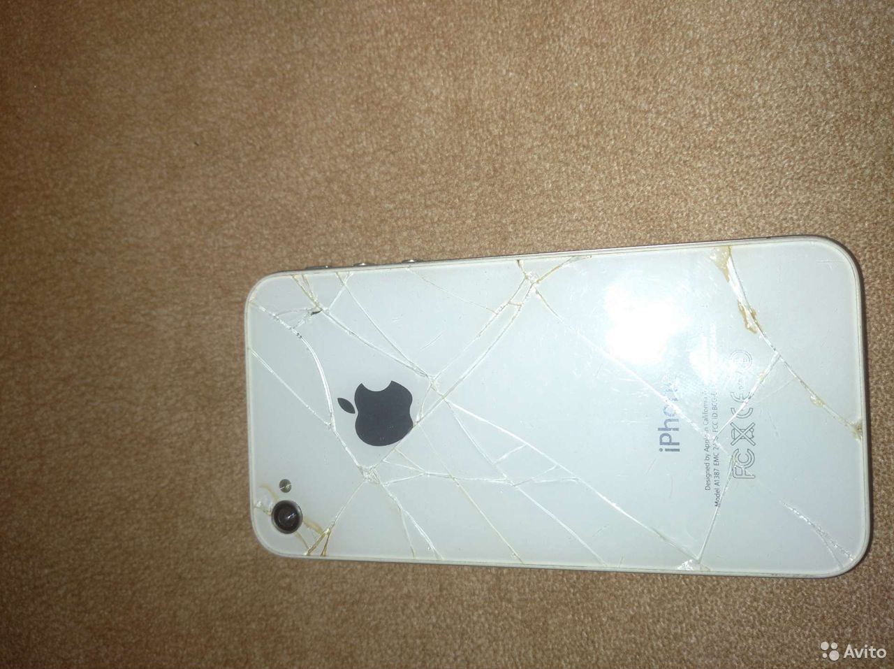 Phone iPhone  89504815020 buy 1