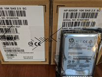 SAS диск HP 600G 10K 2.5 новый