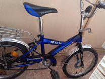 Велосипед bmx novatrack (колесо 20 дюймов)