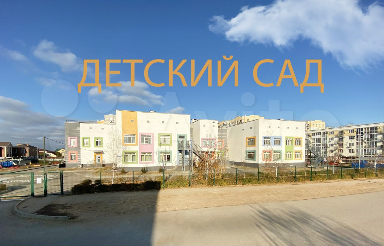 1-к квартира, 39.1 м², 20/23 эт.  89880013578 купить 4