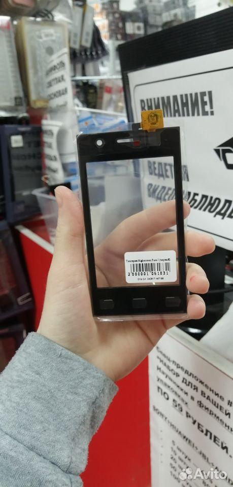 Touch Highscreen Pure J (черный)  89003081353 купить 4