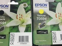 Epson stylus photo: R2400