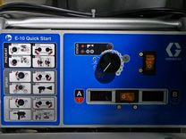 Graco Reactor Е-10