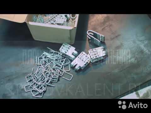 Оборудование для стыковки транспортерных лент  89198977138 купить 1