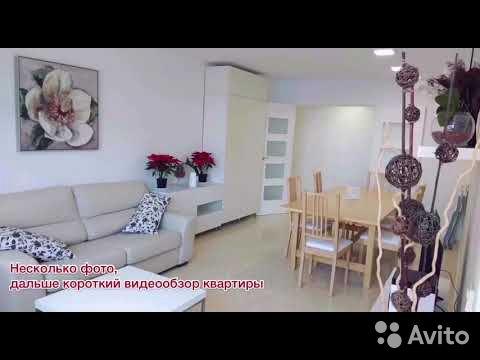 Куплю квартиру в испании авито цены на апартаменты в черногории